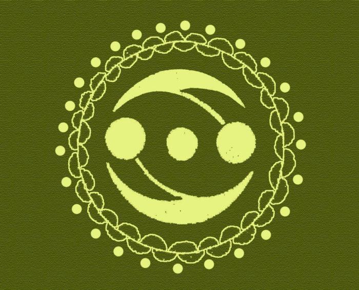 Crop Circle/2